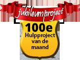 Jubileumproject schildje